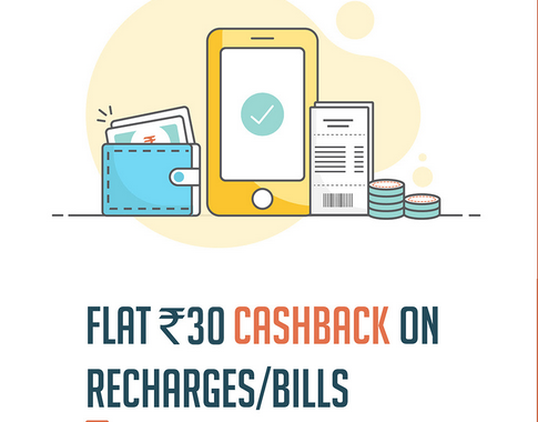 cashback coupons for online recharge
