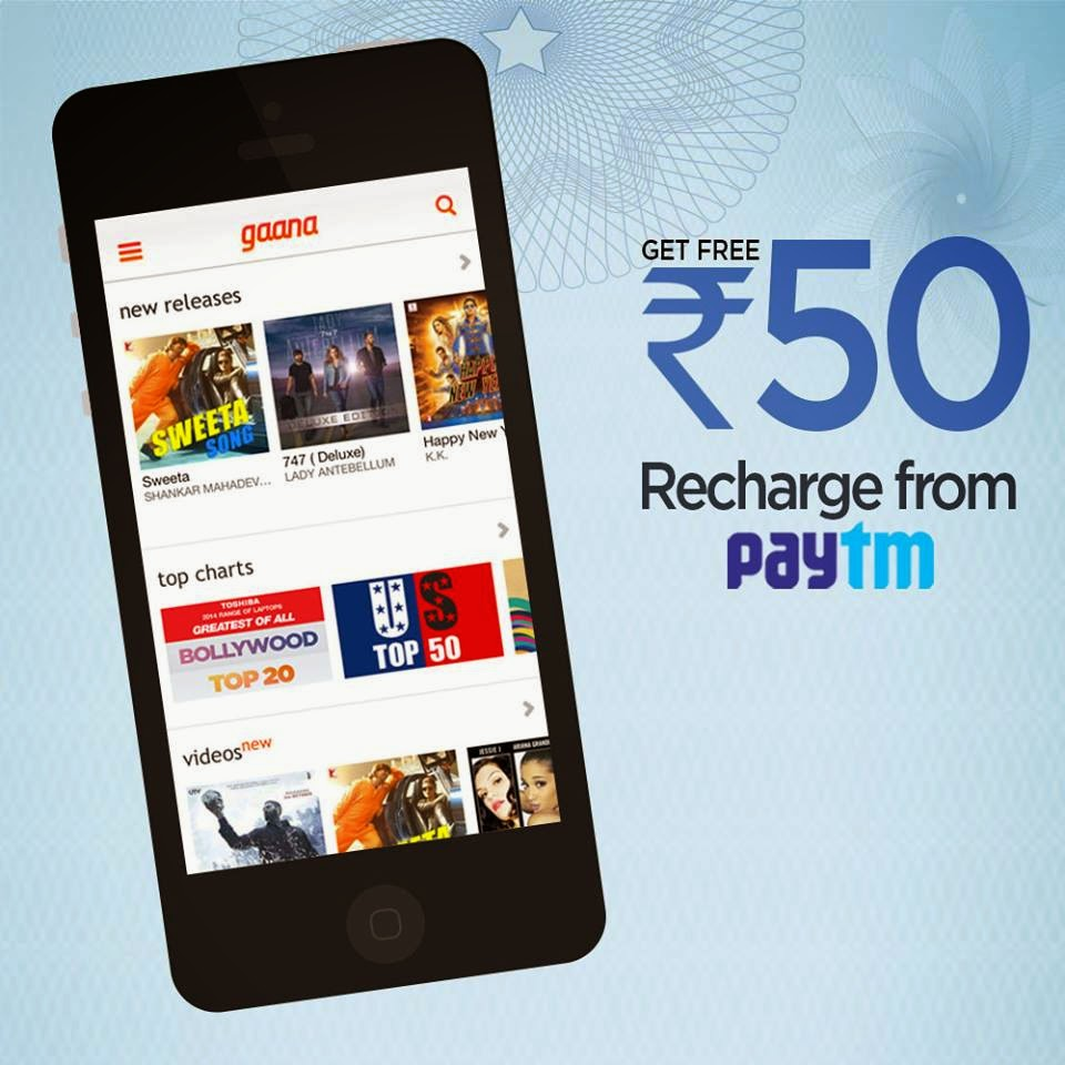 Paytm coupons vodafone mobile recharge : Chatz connect