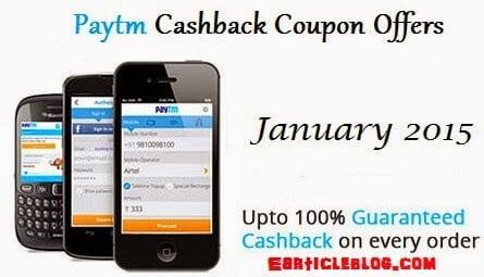 Paytm cashback coupon codes january 2015
