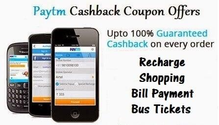 Paytm-Cashback-Coupon-Offers.jpg June 24, 2015 40 kB 447 × 255 Edit Image Delete Permanently URLTitle