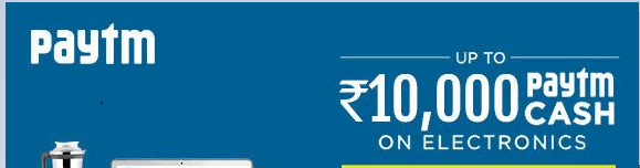 paytm offer 2015