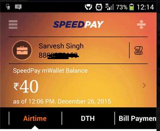 speedpay offer