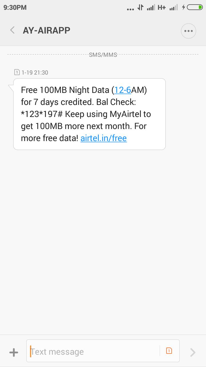 Airtel 3g confirmation message