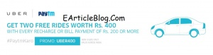 free-uber-ride-voucher-rs800-paytm-earticleblog