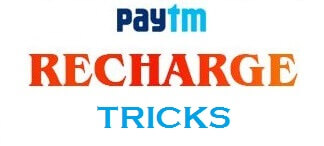 paytm recharge trick