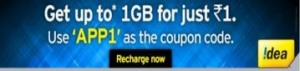 banner-idea-app-free-3g-data-at-rs1-earticleblog