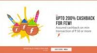 Freecharge 200% Cashback