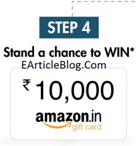 amazon-voucher-step4-earticleblog