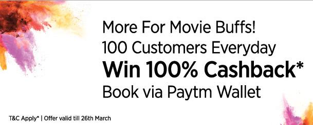 paytm 100 cashback on movie tickets