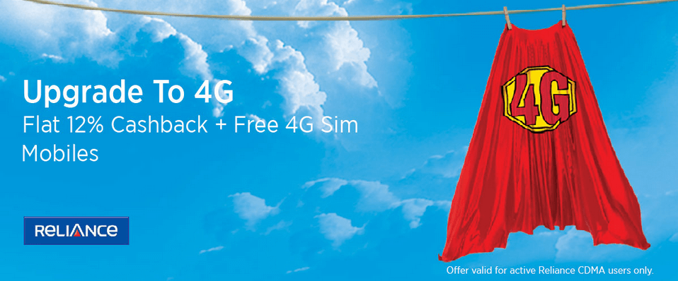 Paytm Relince 4G net recharge Offer