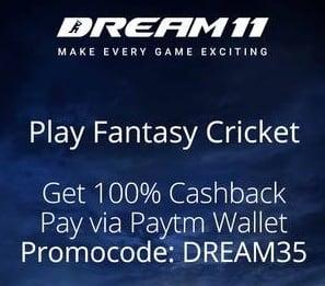 dream11-cashback-on-adding-money-paytm