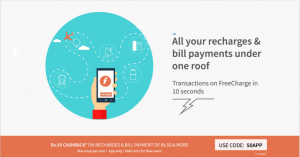 freecharge-100%-cashback-coupon-code-may-2016-earticleblog-free-recharge-trick