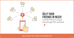 freecharge-transfer-money-to-earn-cashback