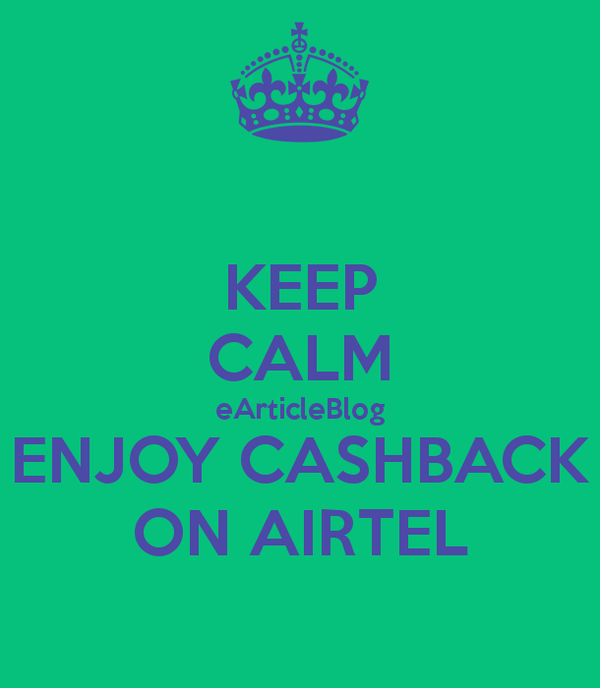 cashback-trick-of-airtel-operator-at-freecharge