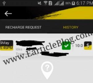 Torque Recharge Proof EArticleBlog