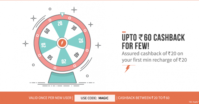 Freecharge Magic Offer