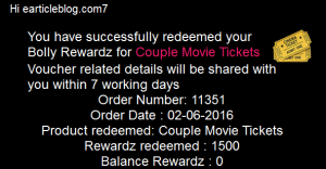 free-ticket-proof