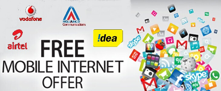 free internet offers 2017