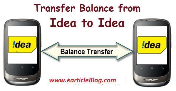 idea balnce transfer trick india operator