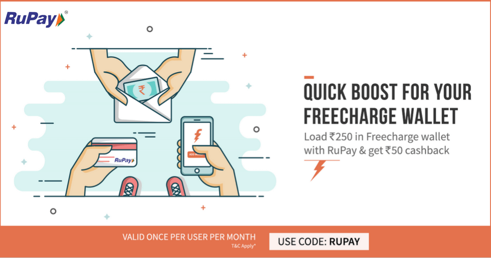 add money to freecharge wallet promo code freecharge get rs 25 cashback on adding rs 250 rupay 13547