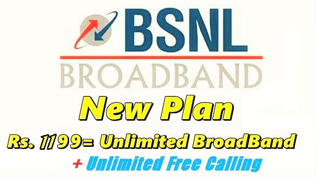 bsnl unlimited broadband 1199