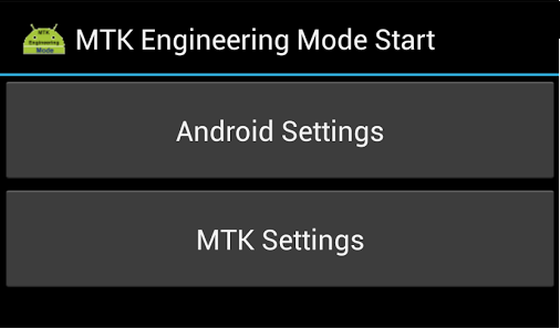 engineering-mode-jio-speed
