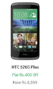 htc-526g-plus
