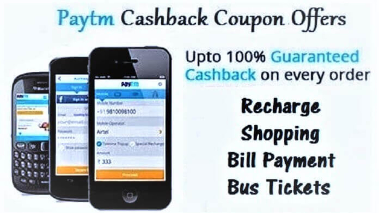 paytm offer coupons june 2019