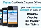 Paytm Promo Code Coupon Offer