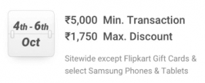 Flipkart SBI Offers