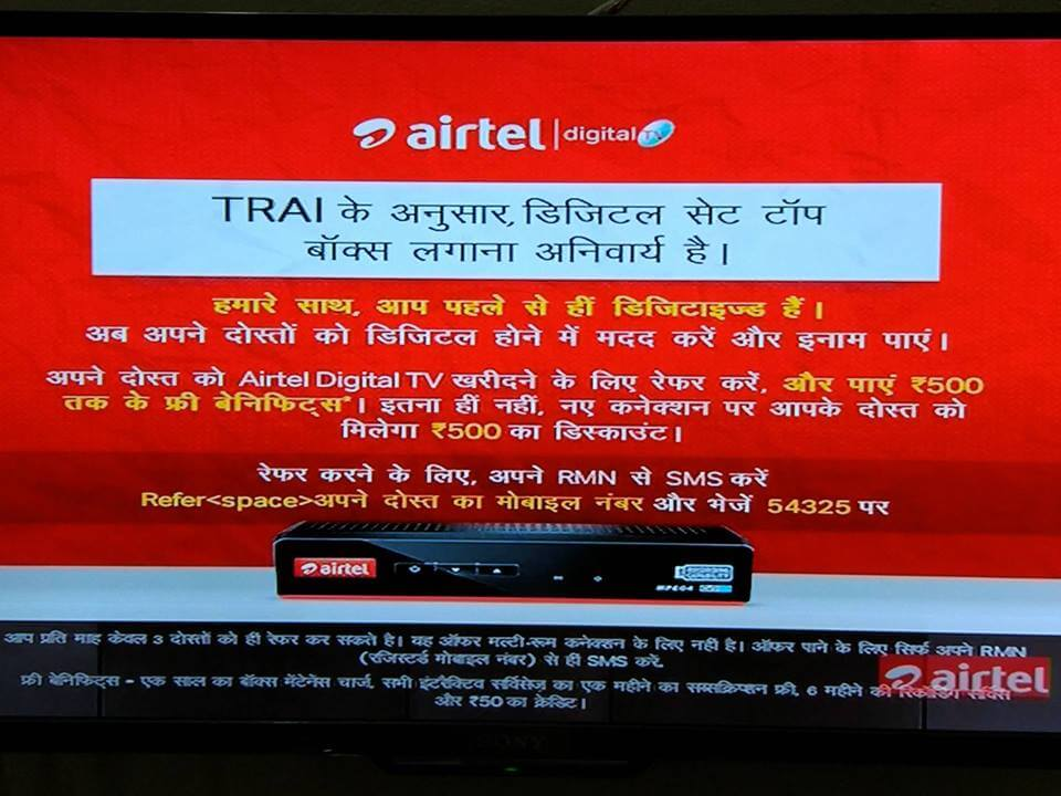airtel-dth-rs-500-refer-benifits