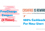 Freecharge Coupon 100X3