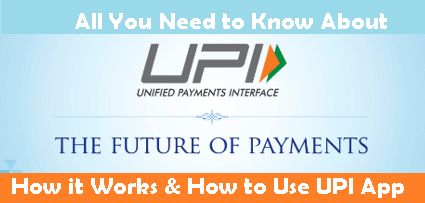 How to use Unified Payment Interface