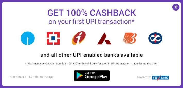phonepe-100-cashback-offer-upi-transaction-earticleblog
