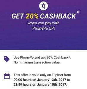 flipkart phonepe cashback upi