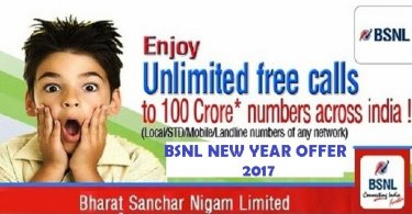BSNL Happy New Year Offer 2017