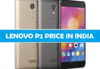 Buy Lenovo P2 Amazon
