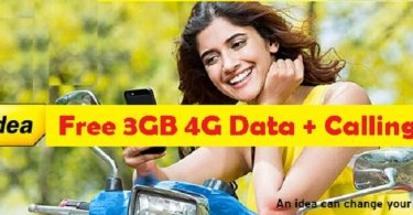Idea Free 3GB Data offer