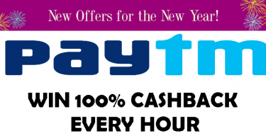 Paytm New Year Offers 2017