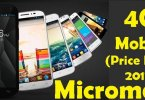 Micromax 4G Mobile Price List 2017