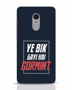 gormint-xiaomi-redmi-note-4-mobile-cover-xiaomi-redmi-note-4-mobile-covers-1501133684
