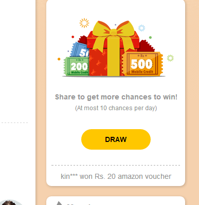 get free amazon and flipkart voucher by using uc browser
