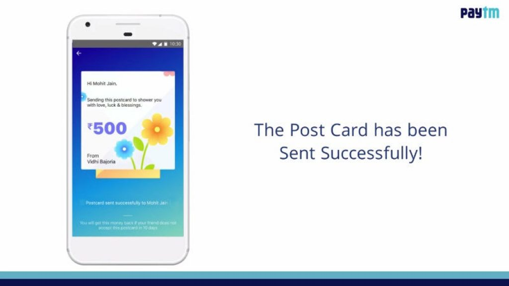 Paytm has Launched Postcard Through Which You can send money to your loved ones