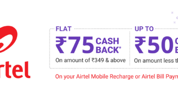 how to change plan in airtel app