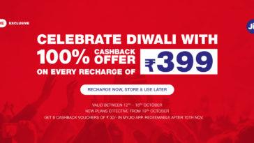 JIO 399 cashback offer