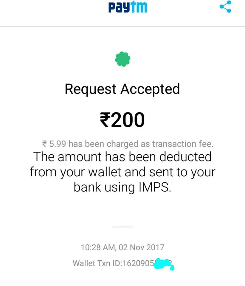 Sucessful paytm wallet transfer
