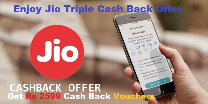 Jio Launched Triple Cashback Offer For Prime Users | Get Rs 2599 Benefits from Single Jio recharge 1