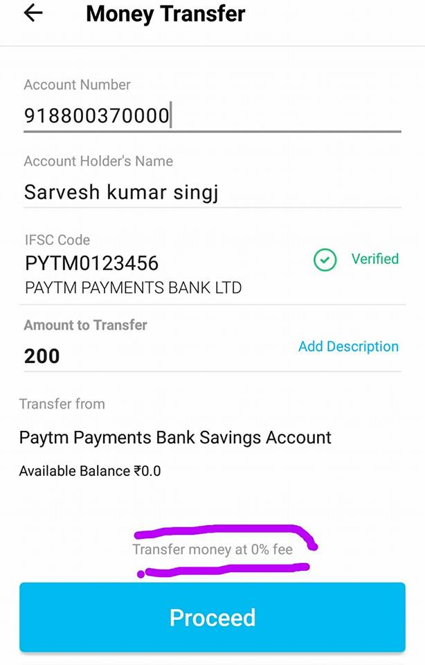 Step to money transfer threw paytm bank
