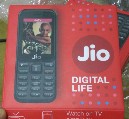 Real Pic of Jio Phone with Box 1