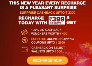 Reliance Jio New Year Cashback Offer: Get Cashback Upto Rs. 3,000 On Recharge Of Rs. 300 And Above